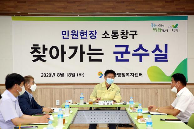퍼스트신문  / 연천뉴스